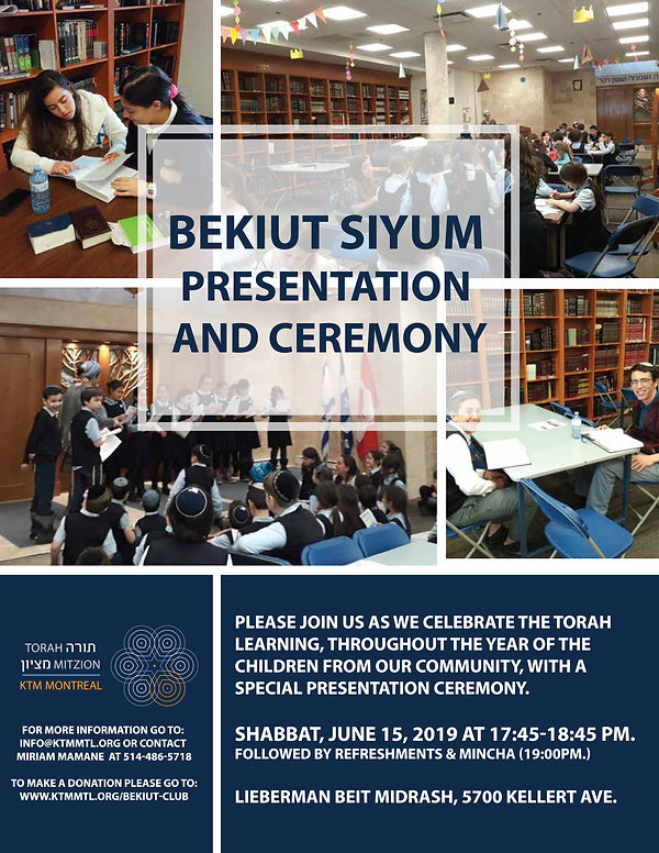 Bekiut Club Siyum Flyer 2019 v2.jpg