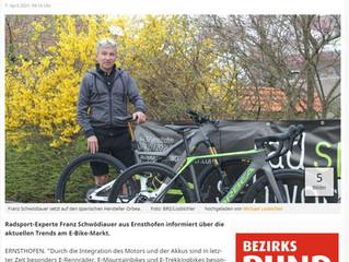 E-Bikes werden leichter