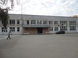 Ермакова Галина Ивановна