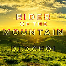 Rider of the Mountain Square.jpg