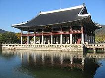 Gyeongbokgung-Gyeonghoeru-02.jpg