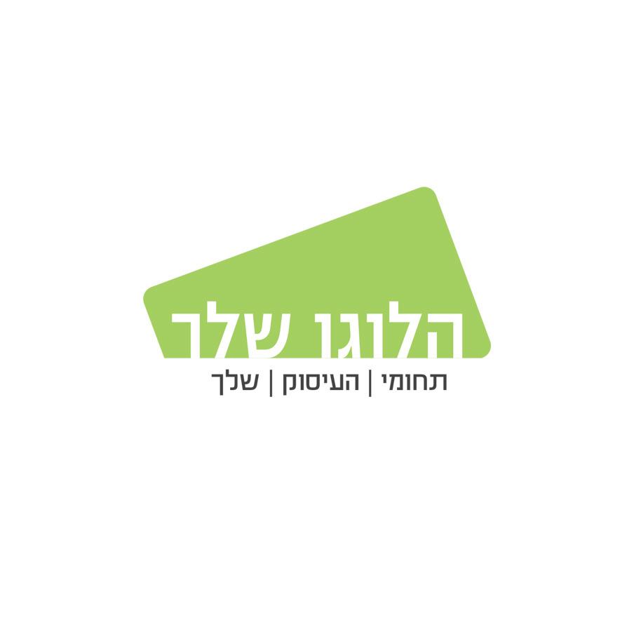 283 לוגו מק״ט