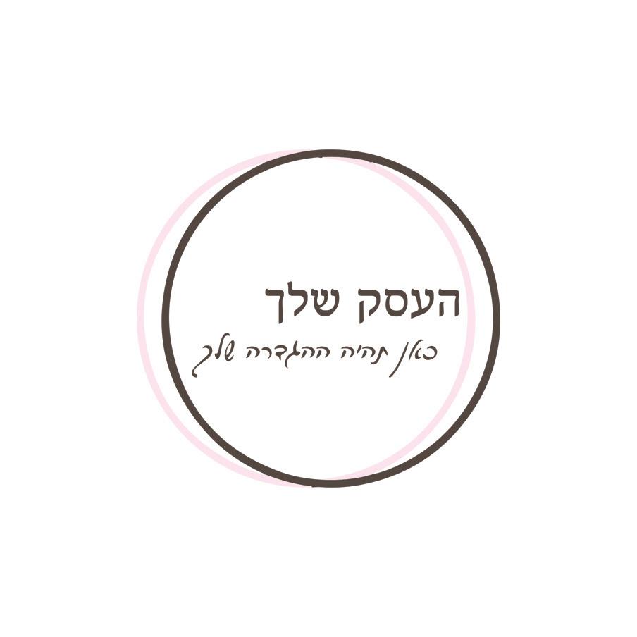 243 לוגו מק״ט