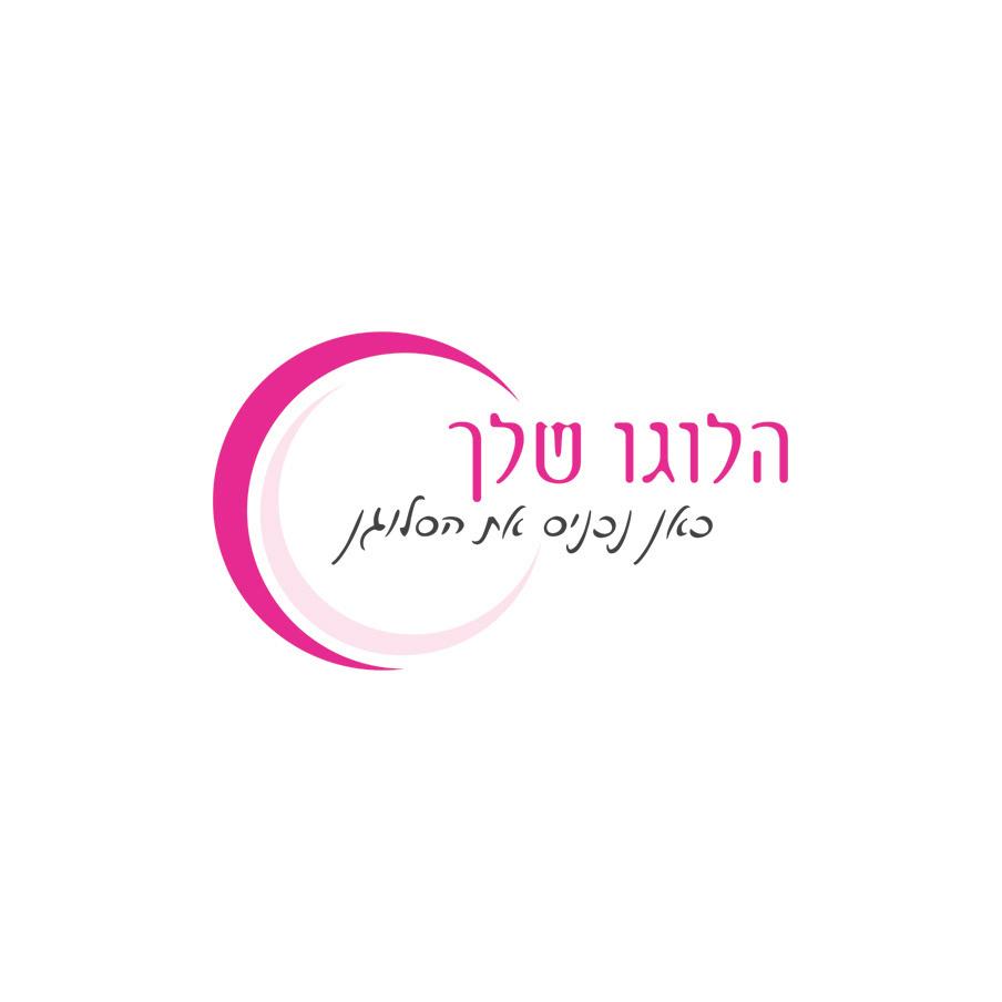 244 לוגו מק״ט