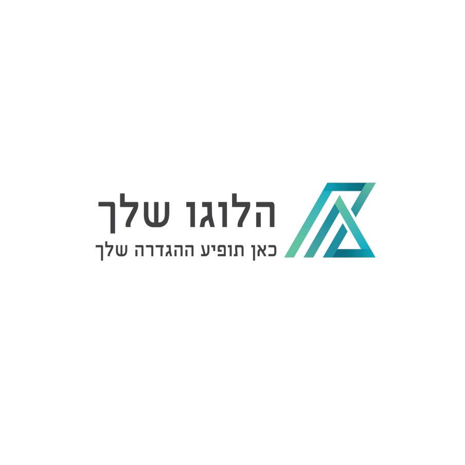 199 לוגו מק״ט