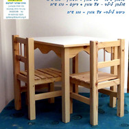 כסא לילד+שולחן.JPG