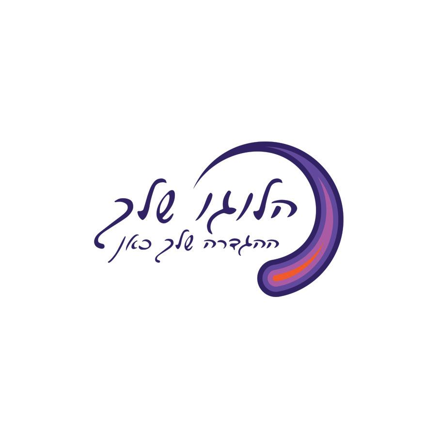 278 לוגו מק״ט