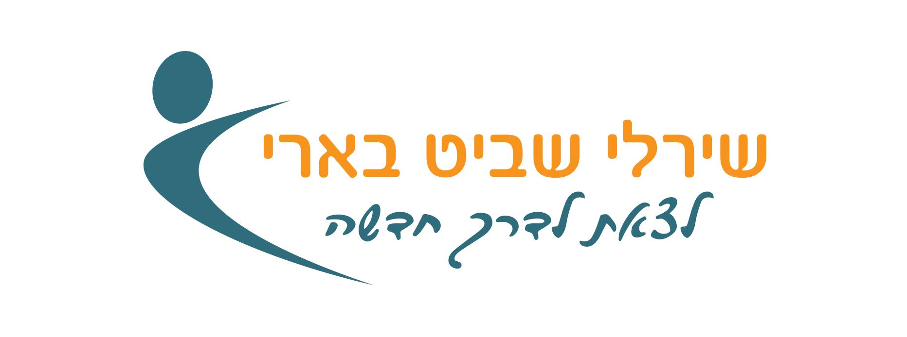 עיצוב לוגו לקואצר