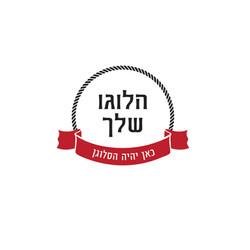 181לוגו מק״ט