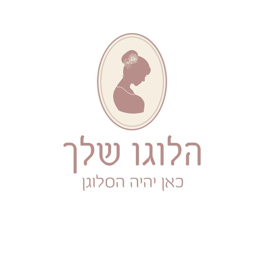 202 לוגו מק״ט