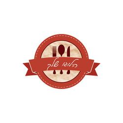198 לוגו מק״ט