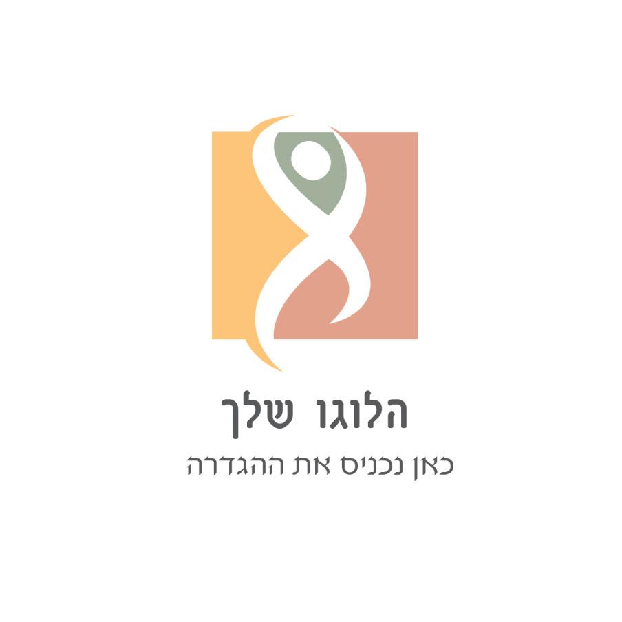 123 לוגו מק״ט