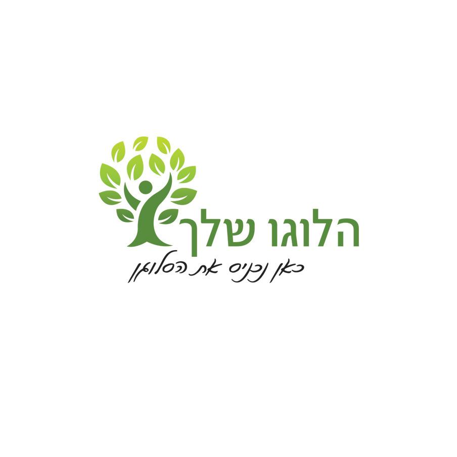 248 לוגו מק״ט