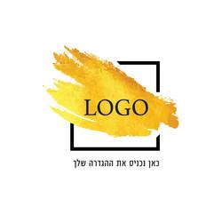 127 לוגו מק״ט