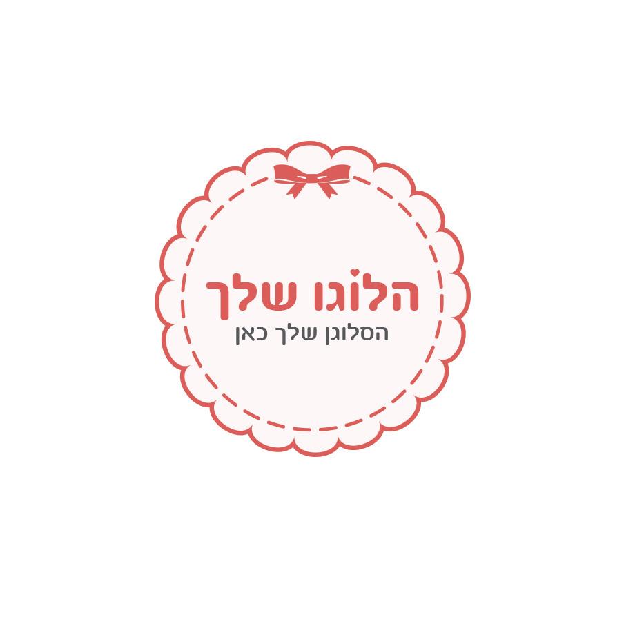 349 לוגו מק״ט
