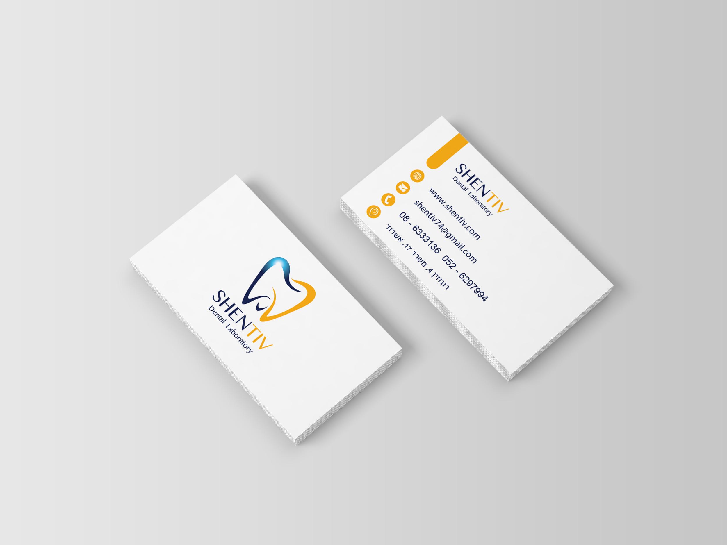 כרטיס ביקור מעוצב