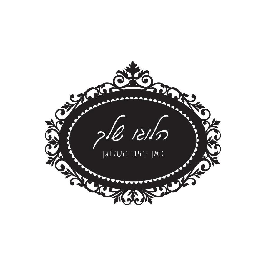 209 לוגו מק״ט