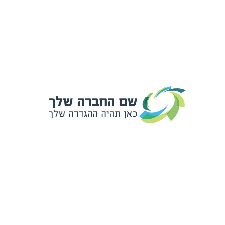 189 לוגו מק״ט