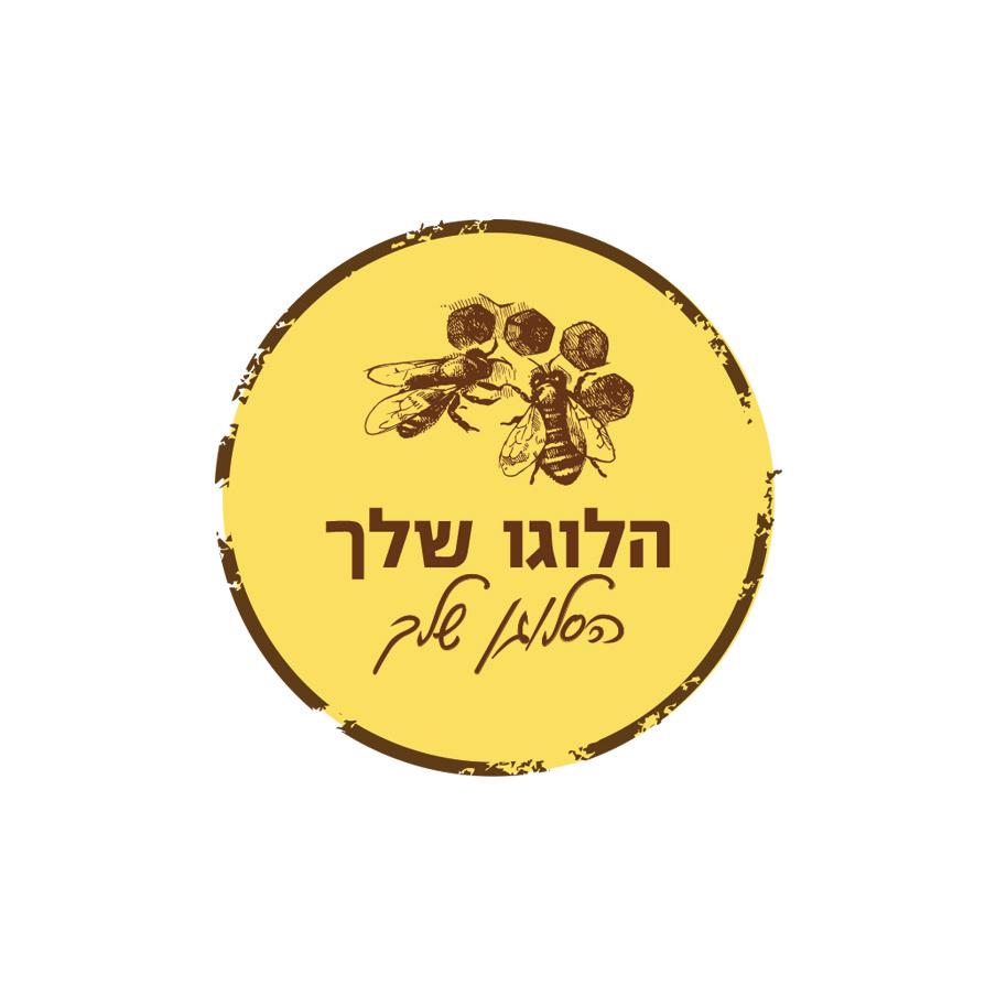293 לוגו מק״ט