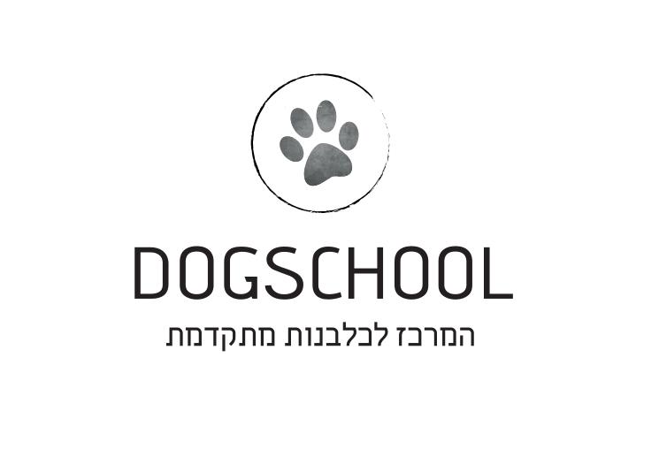 לוגו למרכז לכלבנות