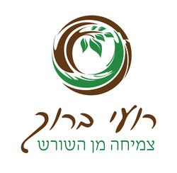 לוגו למטפל