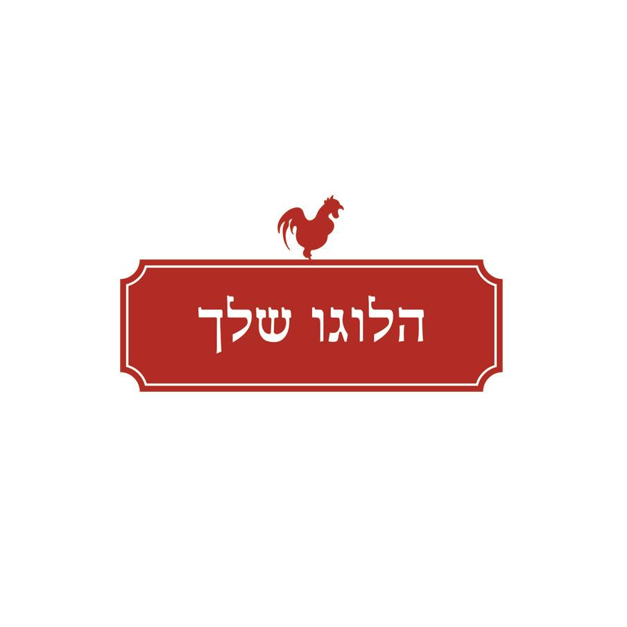 197 לוגו מק״ט