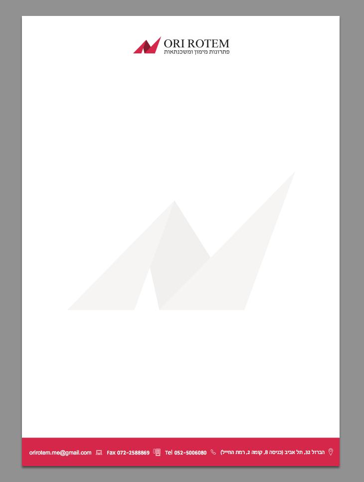 עיצוב נייר מכתבים