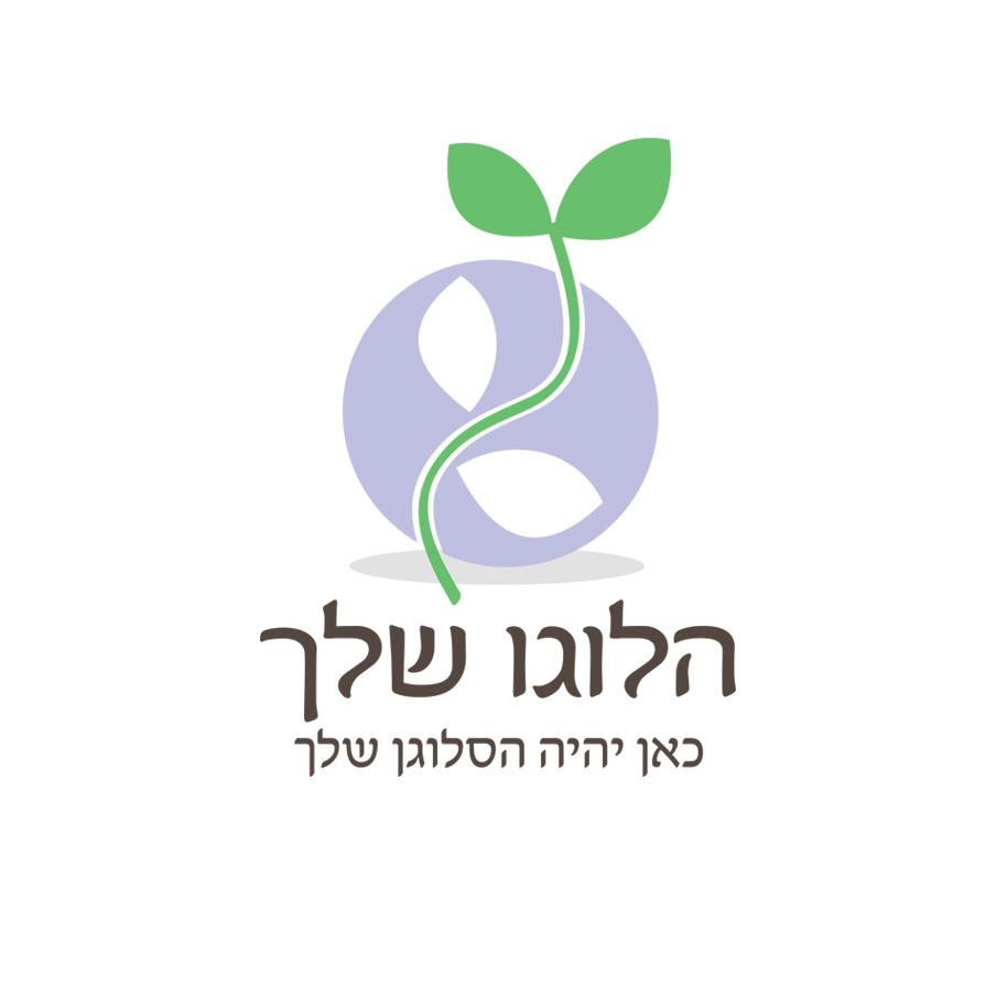 245 לוגו מק״ט