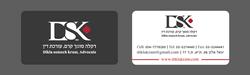 עיצוב כרטיס ביקור לעו״ד