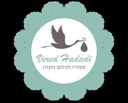לוגו צלמת ניו בורן