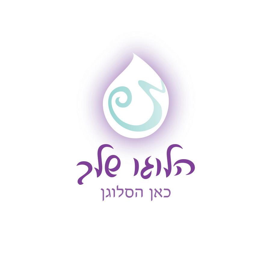 173 לוגו מק״ט