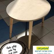 שולחן אובלי.jpg