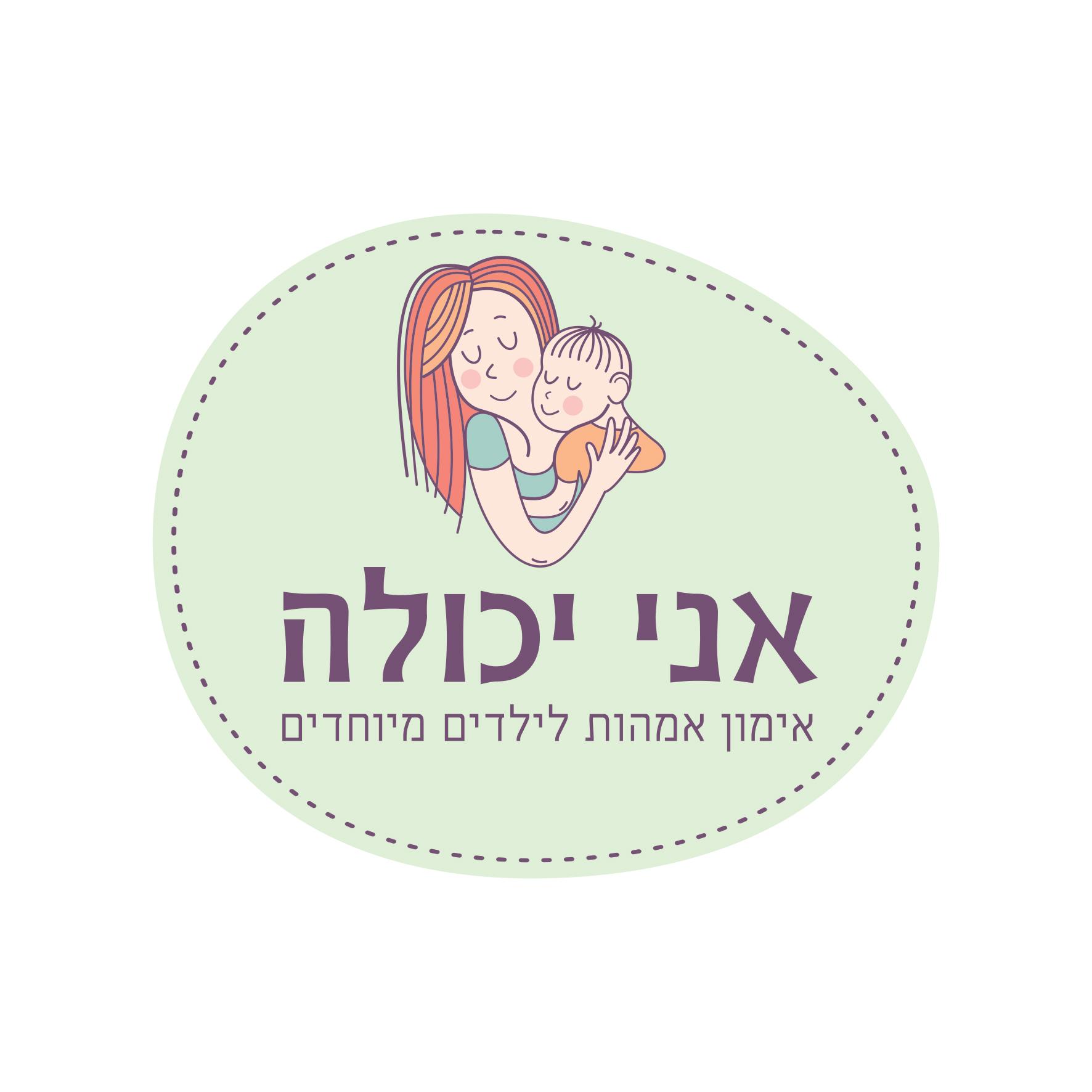 עיצוב לוגו למאמנת