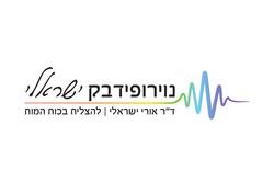 לוגו נוירופידבק