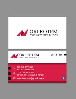 עיצוב כרטיס ביקור ליועץ משכנתאות