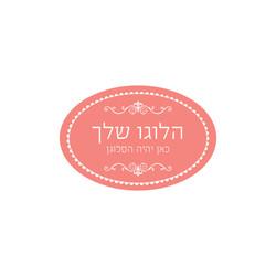 210 לוגו מק״ט