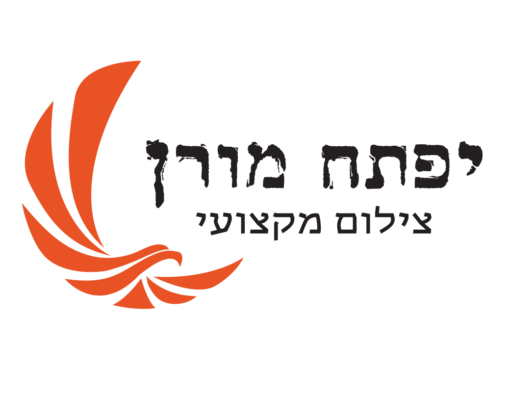 לוגו לצלם