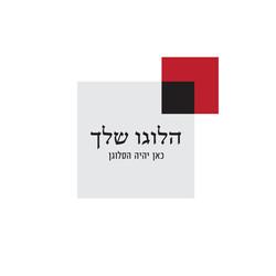 179 לוגו מק״ט