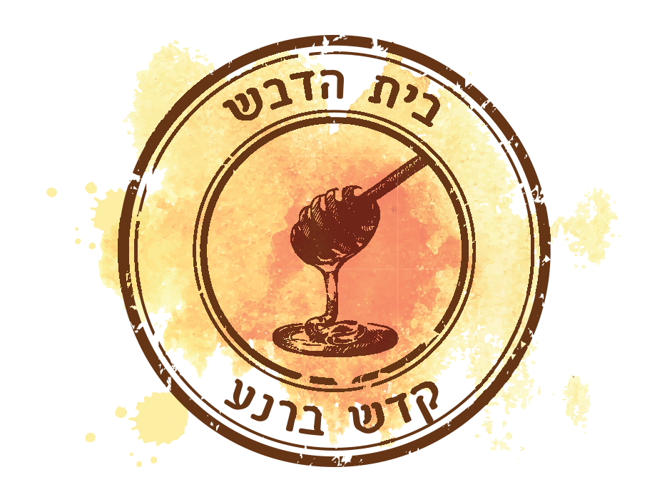 לוגו בוטיק