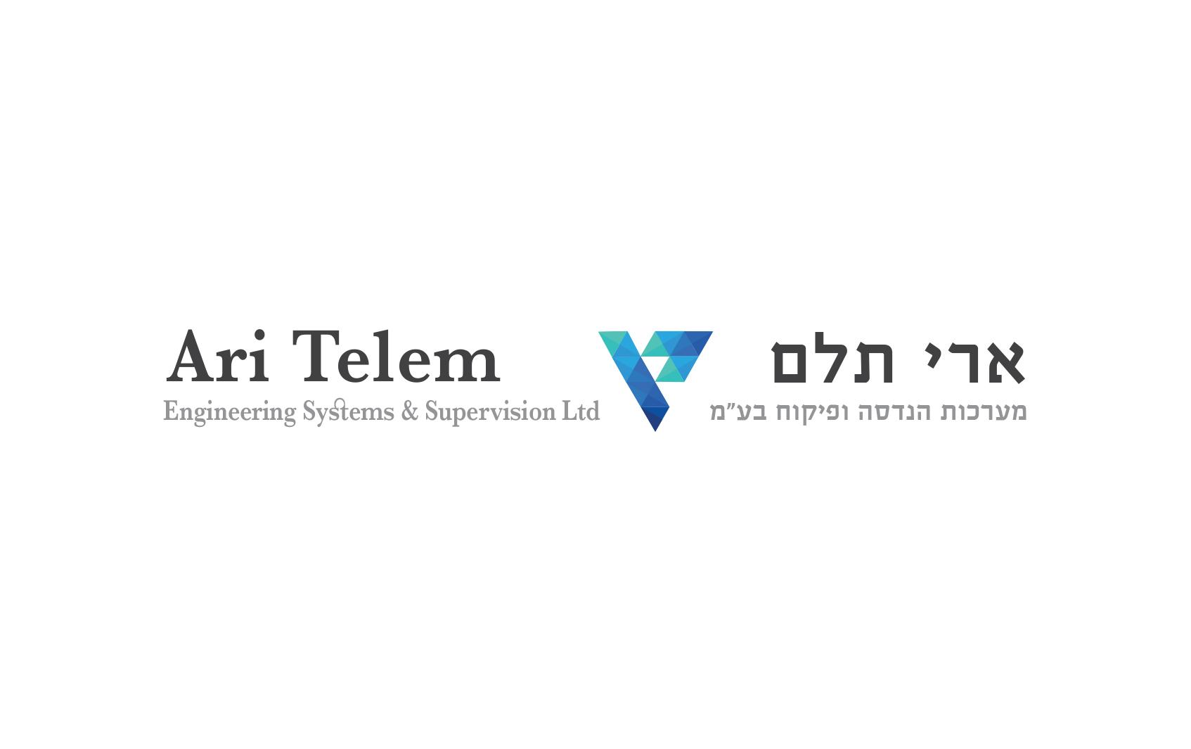 לוגו מערכות הנדסה