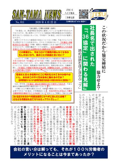 66089_011_よく読んでみよう-1.png