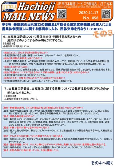058号 申5(豊田)-1.png
