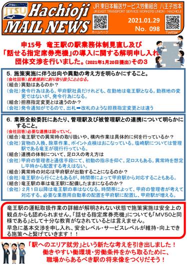 098号 申15 竜王解明③-1.png