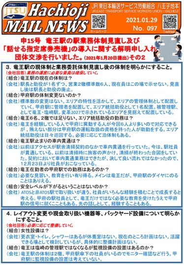 097号 申15 竜王解明②-1.png