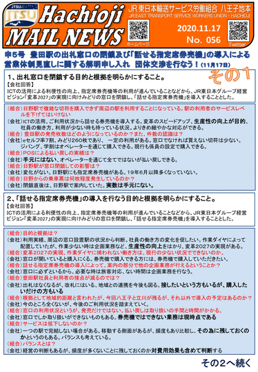 056号 申5(豊田)-1.png