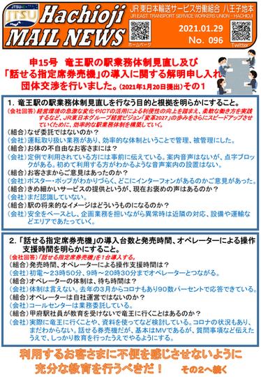 096号 申15 竜王解明①-1.png