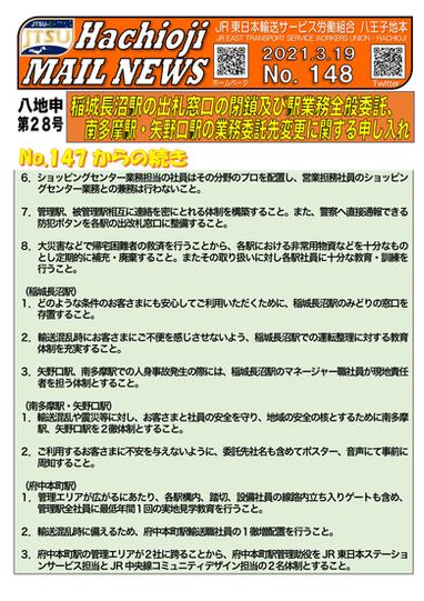 148号 申28号(稲城)提出②-1.png