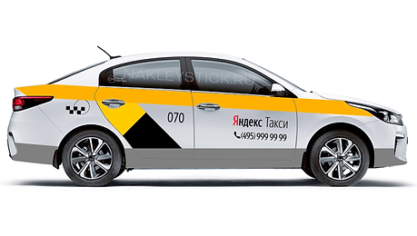 Yandex-taxi+GOST-MO-primer-1.png