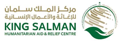مركز الملك سلمان للاغاثة.png