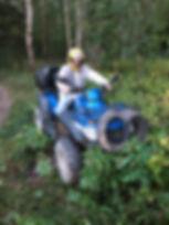 прокат квадроциклов мытищинский район